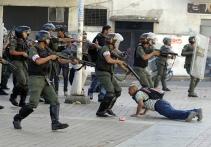 Guardias Nacionales